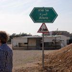 Visting Al Sira, Negev Desert November 2015