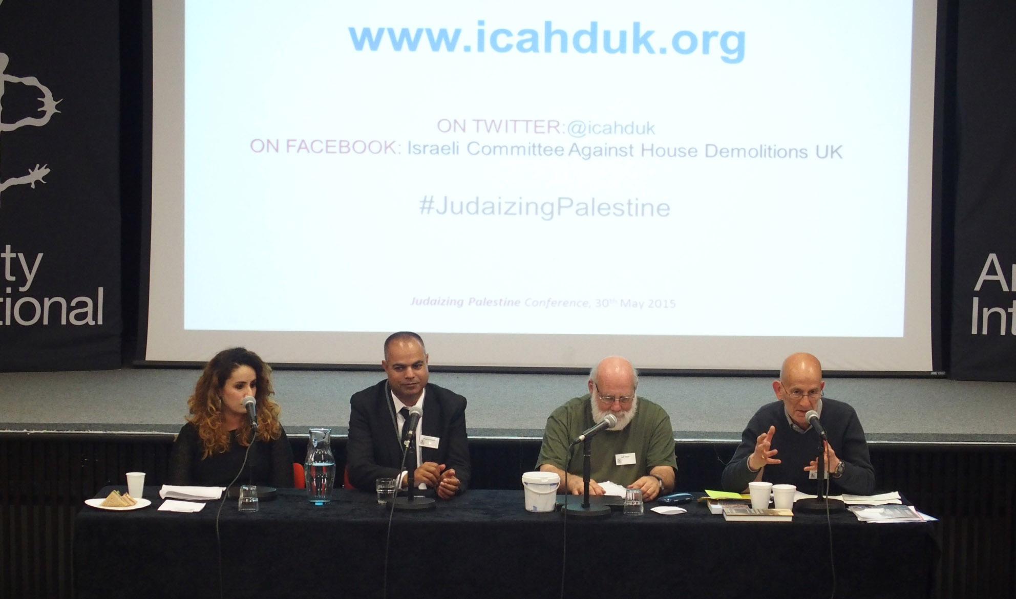 Salma Karmi Ayyoub, Khalil AlAmour, Jeff Halper, & Anthony Lerman