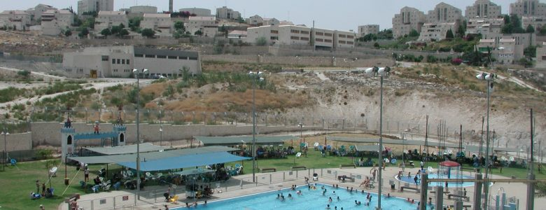 Ma'ale Adummin swimming pool