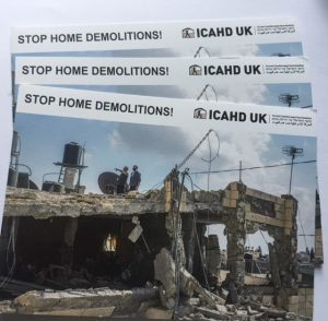 Postcards about ICAHD's work for the UK